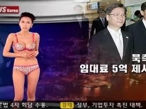 sexy girls of korea