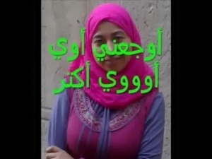 pussy licking videos egypt hijab