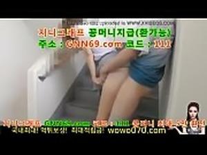 Sex hot korea